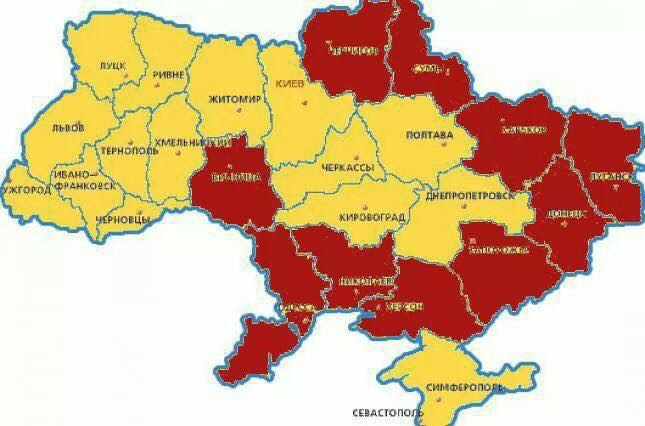 Martial law Ukraine