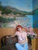 Victoria from Zaporozhye, Ukraine