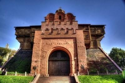 The Great Gates of Kiev
