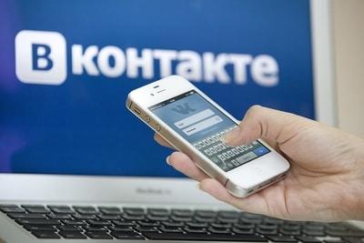 Russian dating apps vs Social media